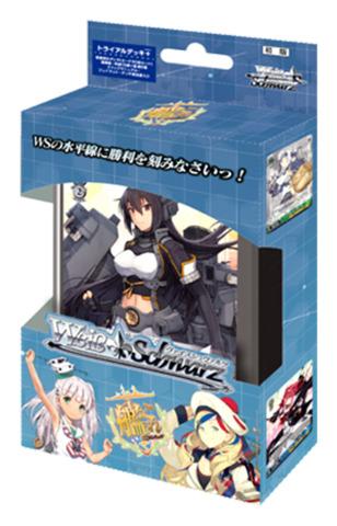 Kantai Collection -Kancolle- 5th Phase | 艦隊これくしょん -艦これ- (Japanese) Weiss Schwarz Trial Deck+ (Plus)