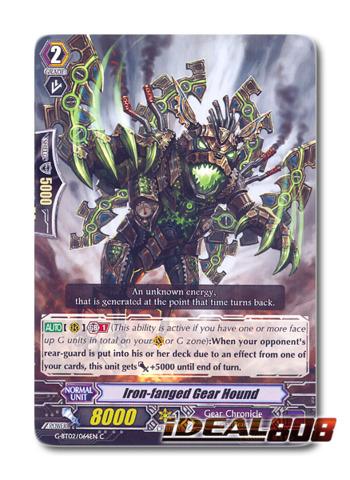 Iron-Fanged Gear Hound - G-BT02/064EN - C