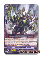 Iron-Fanged Gear Hound - G-BT02/064EN - C