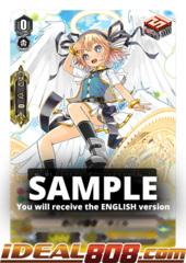Battle Cupid, Nociel - V-SS03/003EN - RR
