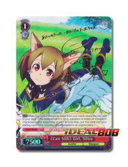 《Cait Sith》 Girl, Silica [SAO/S26-E041SP SP (SIGNED FOIL)] English