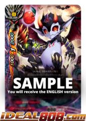 Evil Demonic Dragon, Simiae [S-BT05/0017EN RR (FOIL)] English