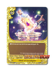Elixir of Aesculapius - BT04/0060EN (U) Uncommon