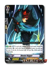 Blaster Dagger - G-BT06/060EN - C