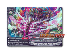 Dragon's Life and Death, Future and Past! - H-EB01/0022 - R (Foil)