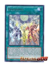 Bujinunity - LVAL-EN065 - Rare - Unlimited