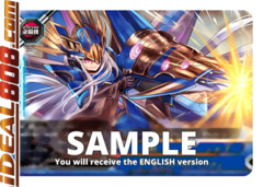 Turbulence Vanish [S-UB01/0036EN R (FOIL)] English