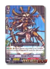 Savage Warrior - BT03/035EN - R