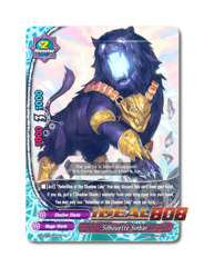 Silhouette Sinbar [D-BT01/0060EN U (FOIL)] English