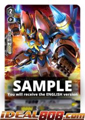 Cosmic Hero, Grandvolver - V-BT08/038EN - R