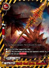 Eighth Omni Spear, Stormthrust [H-PP01/0043EN U (FOIL)] English