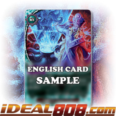 Great Spell, Diagnosis [X-CBT-B/0028EN R (Glossy Pattern)] English