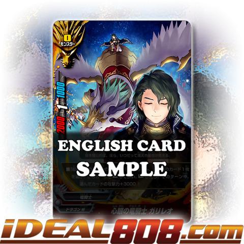 Dragon Knight of Mind's Eye, Galileo [X-BT01A-CP01/0059EN C] English