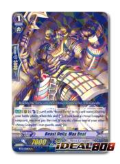 Beast Deity, Max Beat - BT13/026EN - R