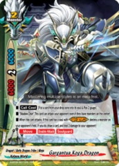 Gargantua Koga Dragon [S-BT02/0011EN RR (FOIL)] English