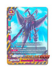 Armorknight Jet Fighter - H-EB01/0038 - U (Foil)