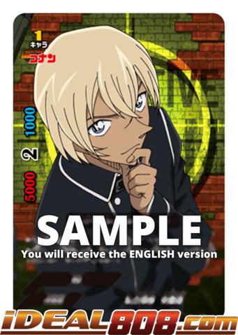 Private Detective, Toru Amuro [S-UB-C01/S002EN SP (Gold Border FOIL)] English