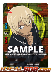 Private Detective, Toru Amuro [S-UB-C01/S002EN SP (Gold Border FOIL)] English