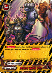 Bound Ruler Fist [H-PP01/0042EN U (FOIL)] English