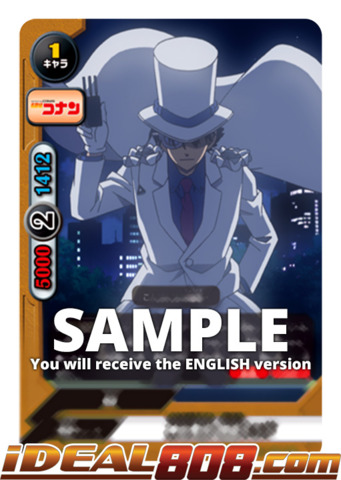 Elusive, Kid the Phantom Thief [S-UB-C01/0027EN R (Glossy)] English