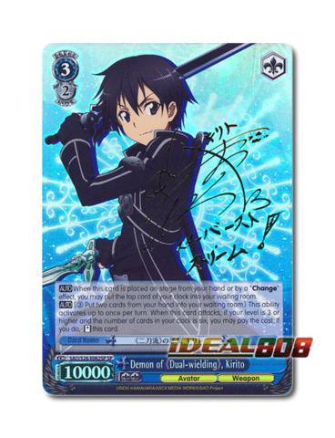 Signed Sword Art Online Asuna Signed TCG Anime card SAO//S20-002 SP JP