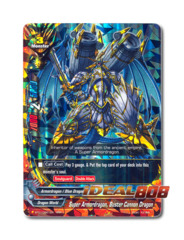 Super Armordragon, Buster Cannon Dragon - BT01/0001EN (RRR) Triple Rare