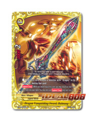 Dragon Vanquishing Sword, Balmung - BT04/0062EN (U) Uncommon