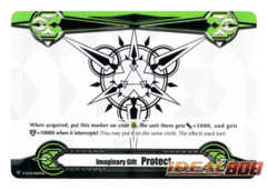 ▽ Imaginary Gift Marker II [Protect II]  Series II (2) - V-GM2/0003EN - GM2 (Regular)