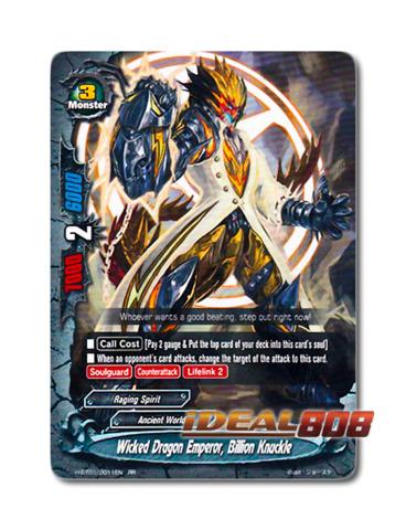 Wicked Dragon Emperor, Billion Knuckle [H-BT01/0011EN RR] English Double Rare