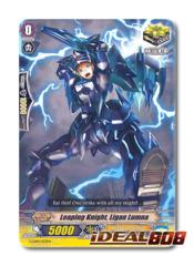 Leaping Knight, Ligan Lumna - G-LD01/013EN - TD