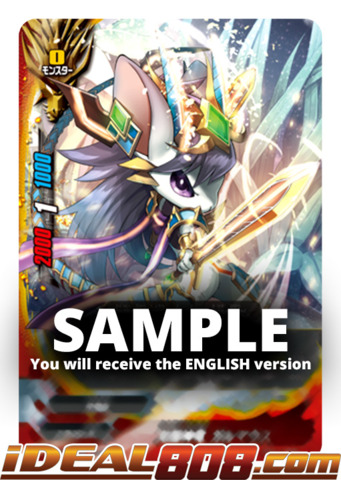 Awakened Deity Dragon, Garmouse [S-BT05/0068EN Secret (FOIL)] English