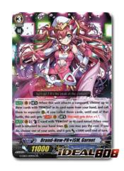 Brand-New-PRISM, Garnet - G-CB03/009EN - RR