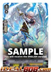 Aggregate Angel - V-EB14/043EN - C