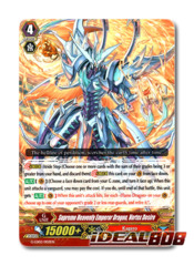 Supreme Heavenly Emperor Dragon, Vortex Desire - G-LD02/002EN - C