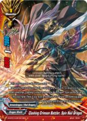 Clashing Crimson Battler, Spin Nail Dragon [X2-BT01A-SP/0019EN R (Parallel FOIL)] English