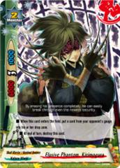 Elusive Phantom, Kirimogura [H-PP01/0047EN U] English