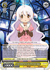 One Guided By the Law of the Cycle, Nagisa [MM/W35-E002 RR] English