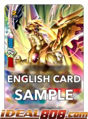 Golden Dragoner, Jackknife [S-BT01/0008EN RRR (FOIL)] English