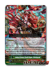 Ambush Demon Stealth Rogue, Shishiyuzuki - G-TCB02/010EN - RR