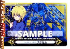 ▽ Imaginary Gift Marker II [Accel II] Leon Soryu - V-GM2 - SCR (Hot Stamp) [V-EB08]