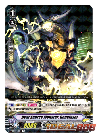 Cardfight Vanguard Roaring Beast DIMENSION POLICE Audion V-EB08//011EN RR