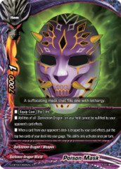 Poison Mask [S-CBT02/0065EN C (Regular)] English