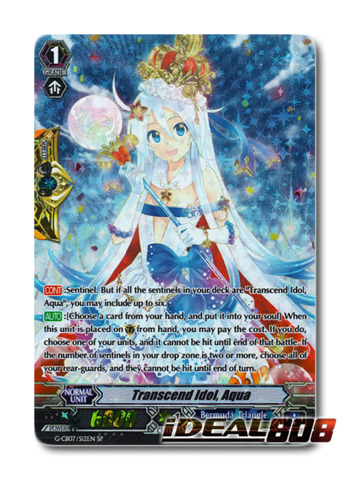 G-CB07//038EN C Lirun Cardfight Vanguard: Chouchou Common Card
