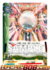 Ceremonial, Fire Mirror [S-UB02/0025EN R (FOIL)] English
