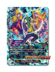 Devil Advantage - BT01/0007EN (RRR) Triple Rare