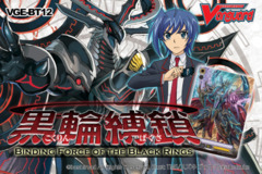 BT12 Binding Force of the Black Rings (English) Cardfight Vanguard Booster Box