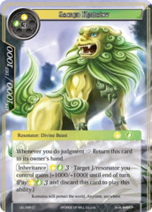 Sacred Komainu [LEL-085 C (Regular)] English