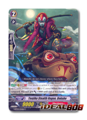 Tenjiku Stealth Rogue, Dokube - G-BT03/076EN - C