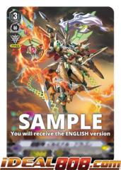 Ultra Beast Deity, Illuminal Dragon - V-EB07/SP03EN - SP (Special Parallel)