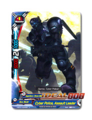 Cyber Police, Assault Leader [H-BT01/0062EN U] English Uncommon